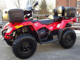2013 Can Am Outlander 400 EFI Max seulement 2685 km!