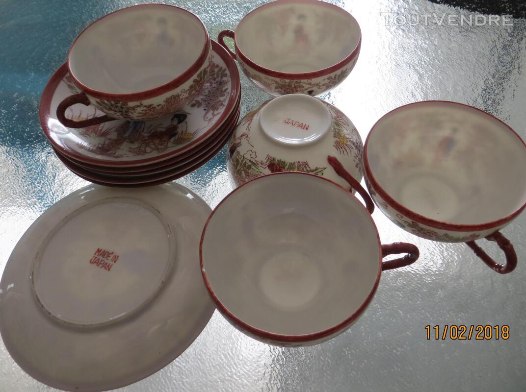 6 sous tasses et 5 tasses JAPONAISES 371650567