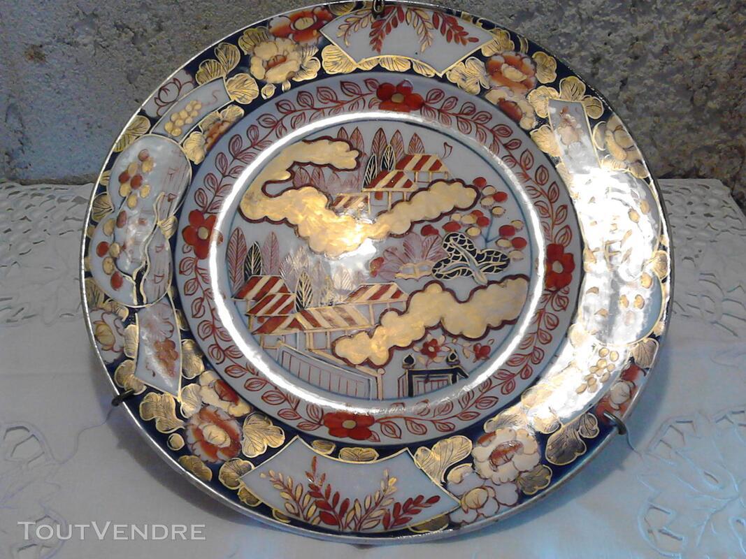 Ancienne Assiette Imari Porcelaine Antiquité suxn 165312349