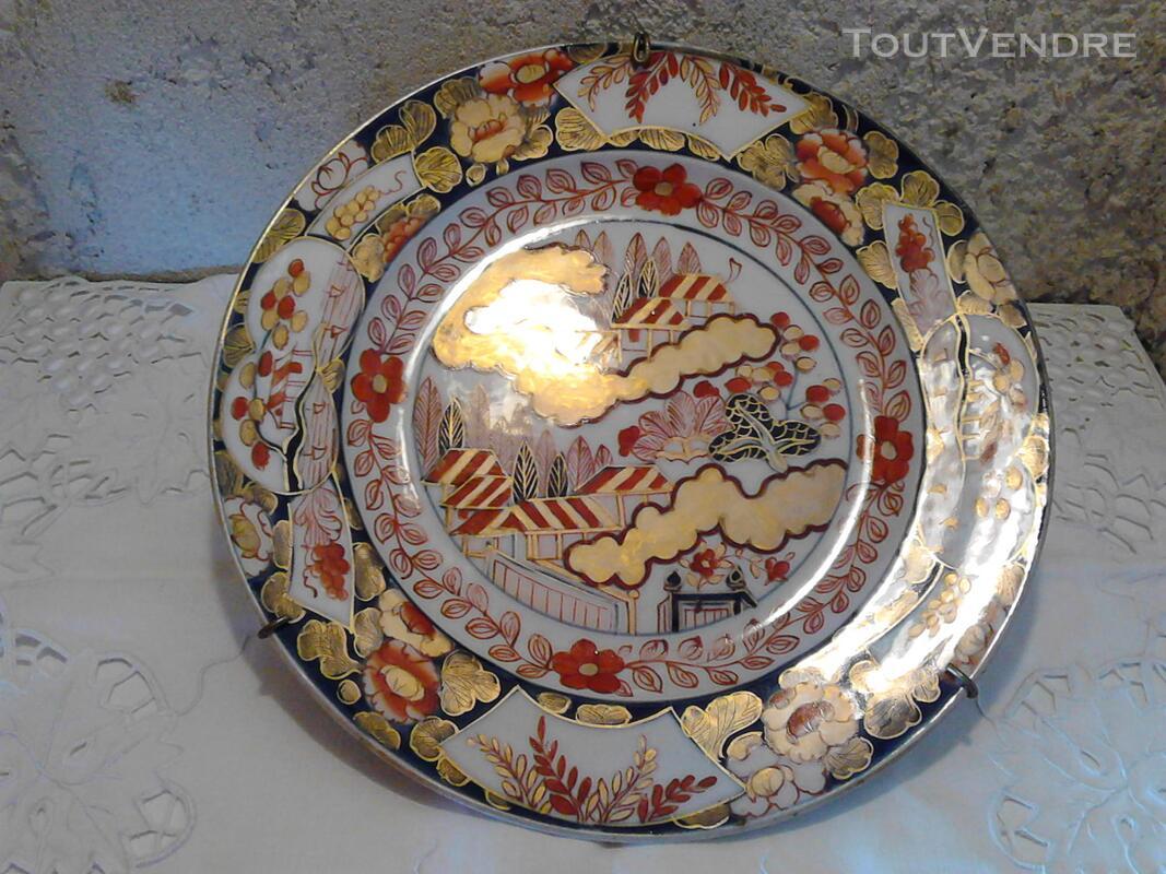 Ancienne Assiette Imari Porcelaine Antiquité suxn 165312352