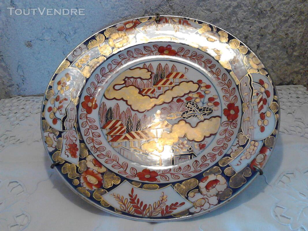 Ancienne Assiette Imari Porcelaine Antiquité suxn 165312355