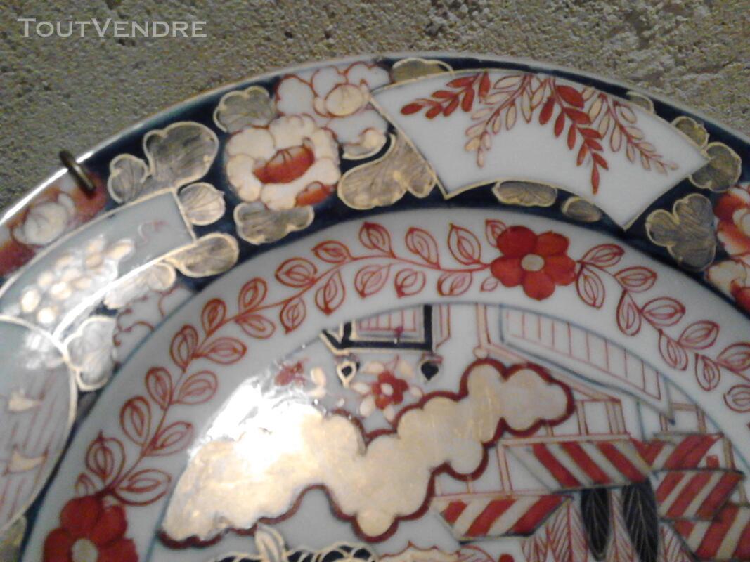 Ancienne Assiette Imari Porcelaine Antiquité suxn 165313096