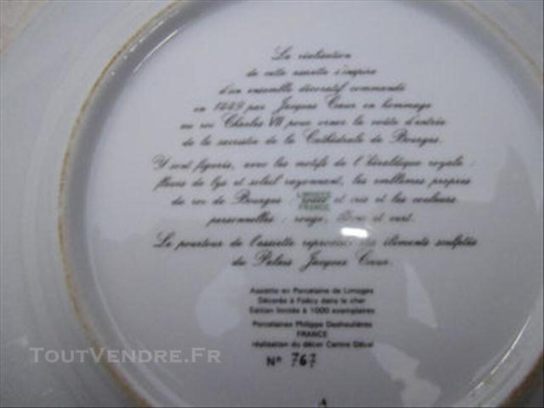 Assiette en porcelaine de Philippe Deshoulières 74006809