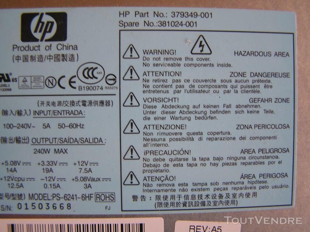 Bloc d'alimentation HP-SFF DC5100, DC7100, DC7600 446175703