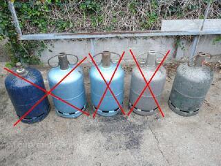Bouteille de gaz Butane vide 13kg