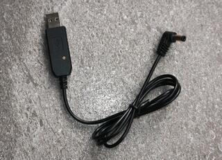 Câble de recharge USB pour talkie-walkie