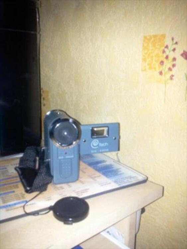 Camera video Tech DIG 600 XS 77416152