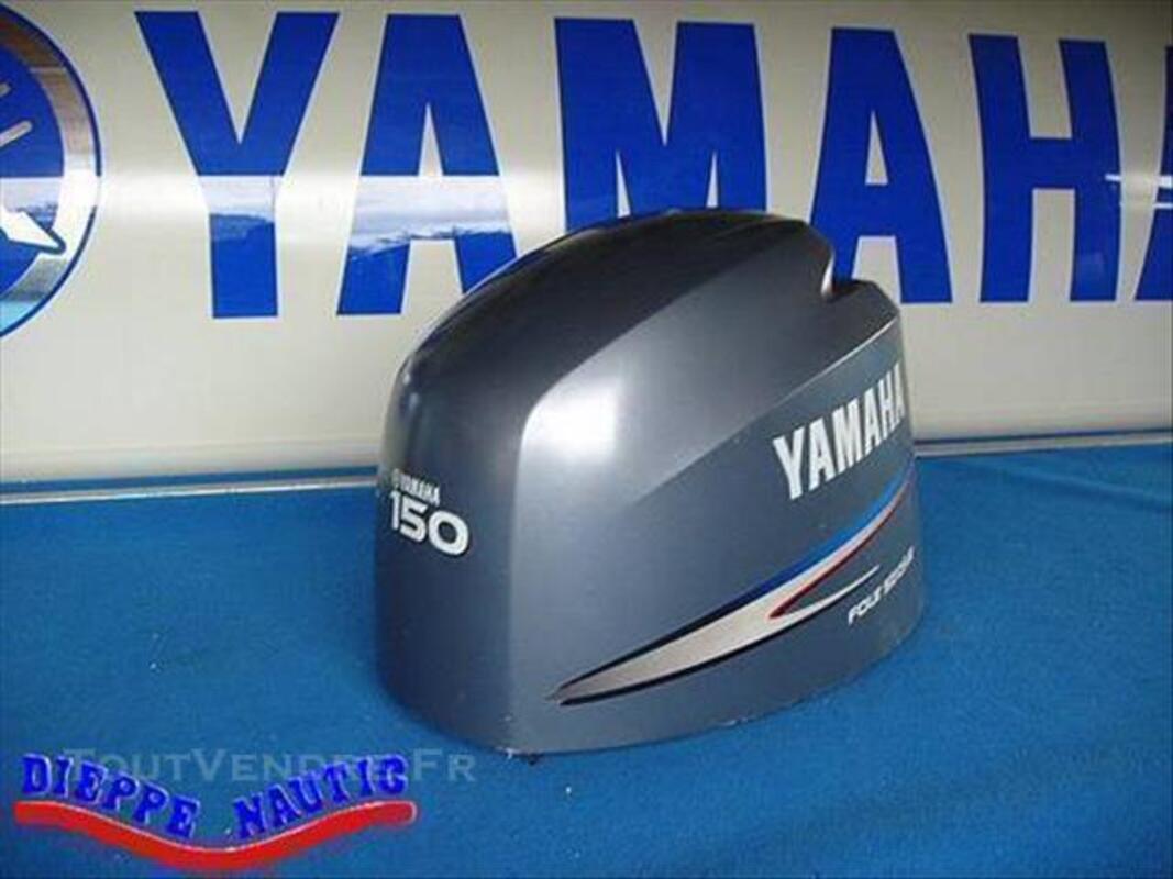 Capot moteur hors-bord Yamaha 150cv 4T 85807331