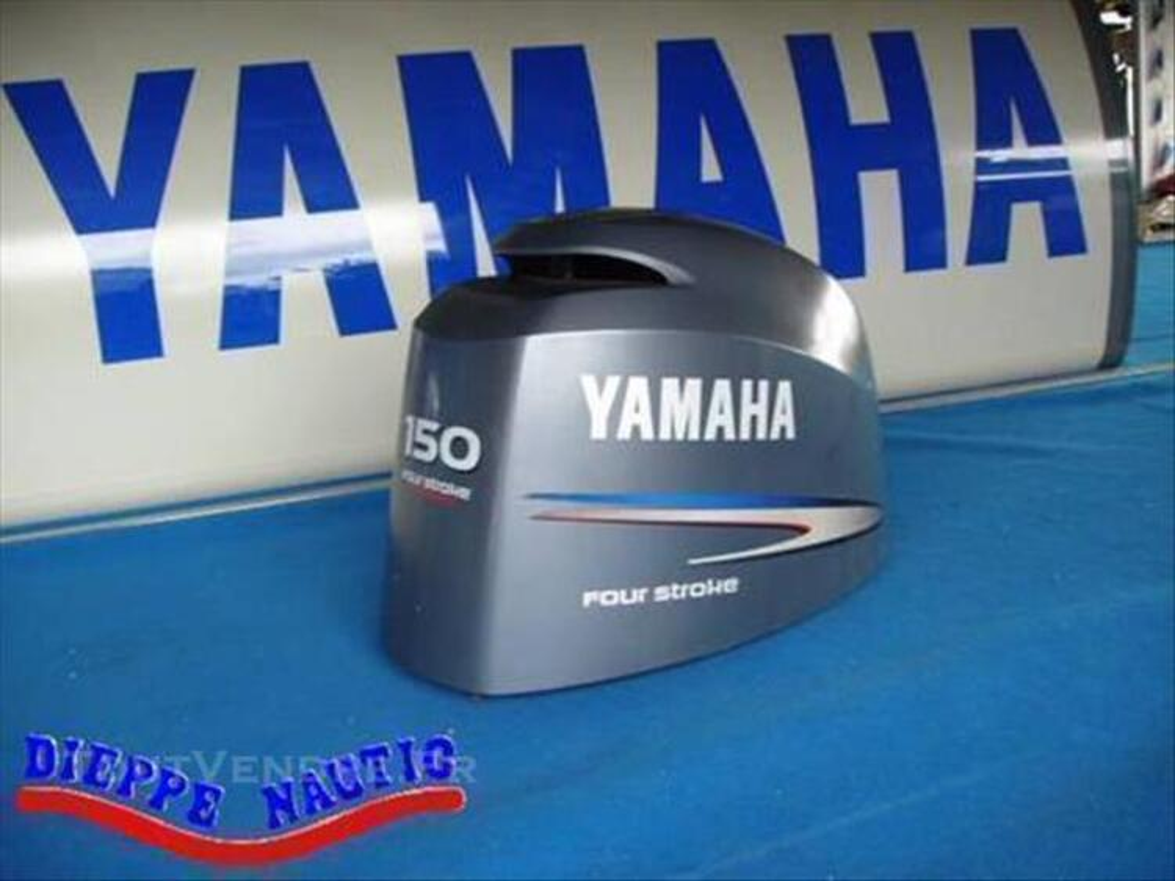 Capot moteur hors-bord Yamaha 150cv 4T 85807332