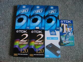 Cassettes VHS vierges et enregistrées