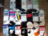 Chaussettes cyclistes