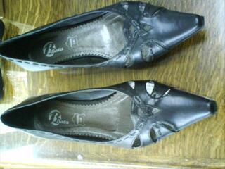 Chaussure BATA cuir taille 39