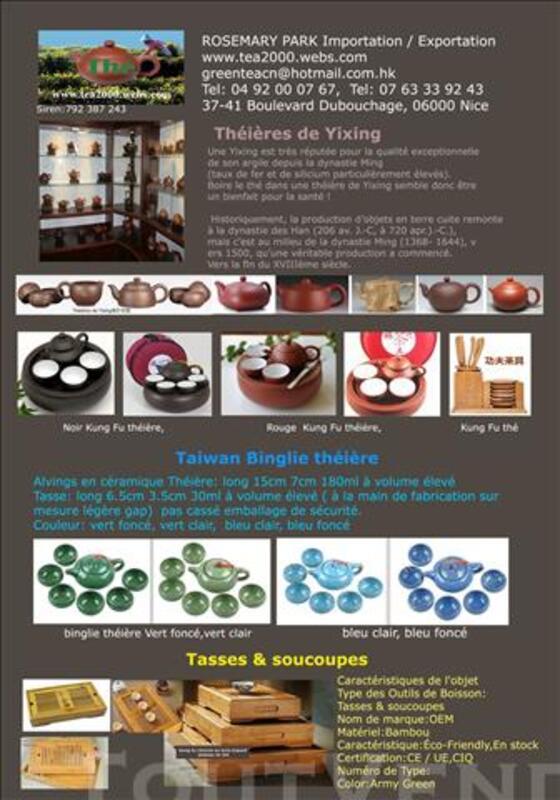 Chinese Kung Fu teapot +3 tasse 84777709