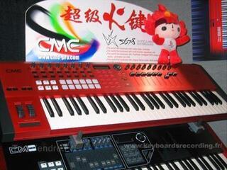 CME Clavier Maitre et Interface VX8