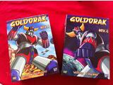 Coffret DVD Goldorak box 1 & 2.
