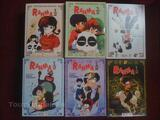 Coffret Integrale RANMA 1/2