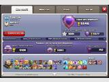 Compte clash of clan hdv 11 max