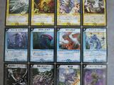 Duel Masters DM-07 Full Common Set 36/55 to 55/55 Mint JP