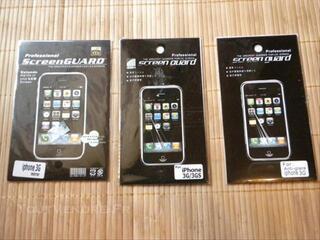 Films de protection pour IPhone 3G/3GS