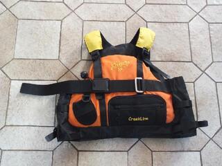 Gilet de sauvetage kayak prijon creekine