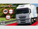 GPS TOMTOM cartes TRUCK Europe 2015