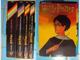 HARRY POTTER livre coffret 4 volumes