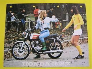 HONDA CB 125 JX  brochure prospectus