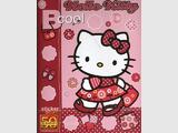 Images album panini Hello Kitty