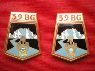 Insignes du Génie - 39° Bataillon du Génie.