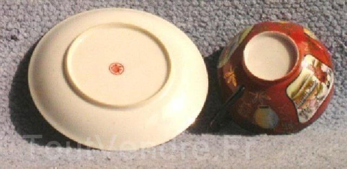 Japonaise superbe tasse en porcelaine fine - lithophane 91861239