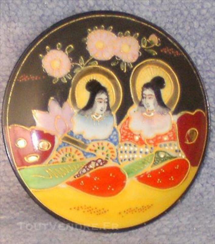 Japonaises - Satsuma 2 soucoupes plates 85973270