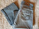JEAN LEVIS 570 STRAIGHT FIT