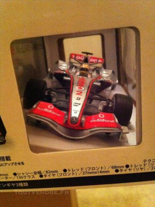 Kyosho Mini-Z Formule 1 RTR Lewis Hamilton 2007. 76144498