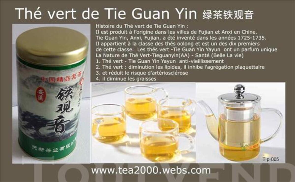 La Nature de Thé Vert-Tieguanyin(AA) 84789726