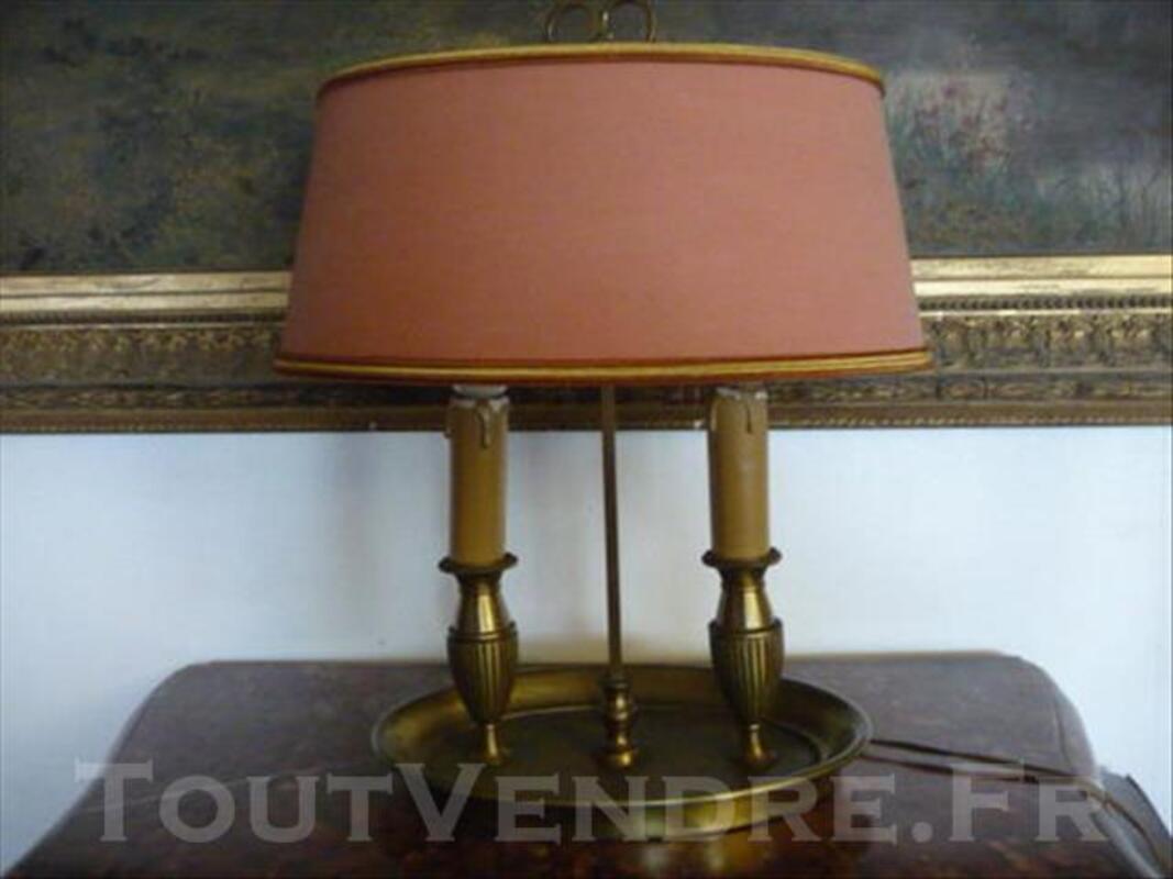 Lampe bouillotte 77545519