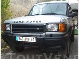Land Rover DISCOVERY 2 TD5 SX Outrader