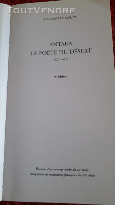 LE POÈTE DU DÉSERT 703 655280211