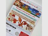 Little Dragons Café Nintendo Switch FR Vers. USED Rising Sta