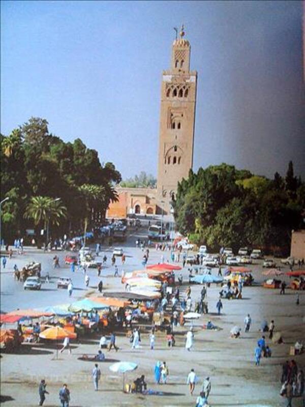Livre d'or du Maroc 78414812