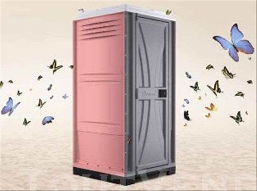 Location cabine  Autonome + vidange à partir de 6 €/jour 81483039