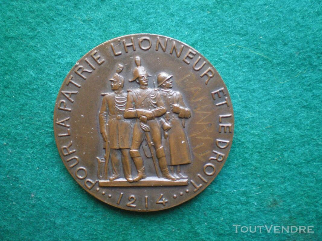 Médaille de la Gendarmerie Nationale de France 1946. 535128591
