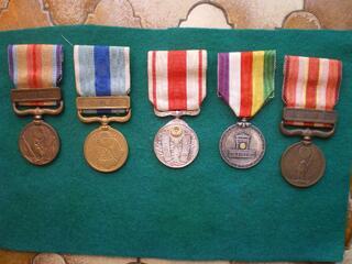 Médailles militaires japonaises. Japanese military medals.