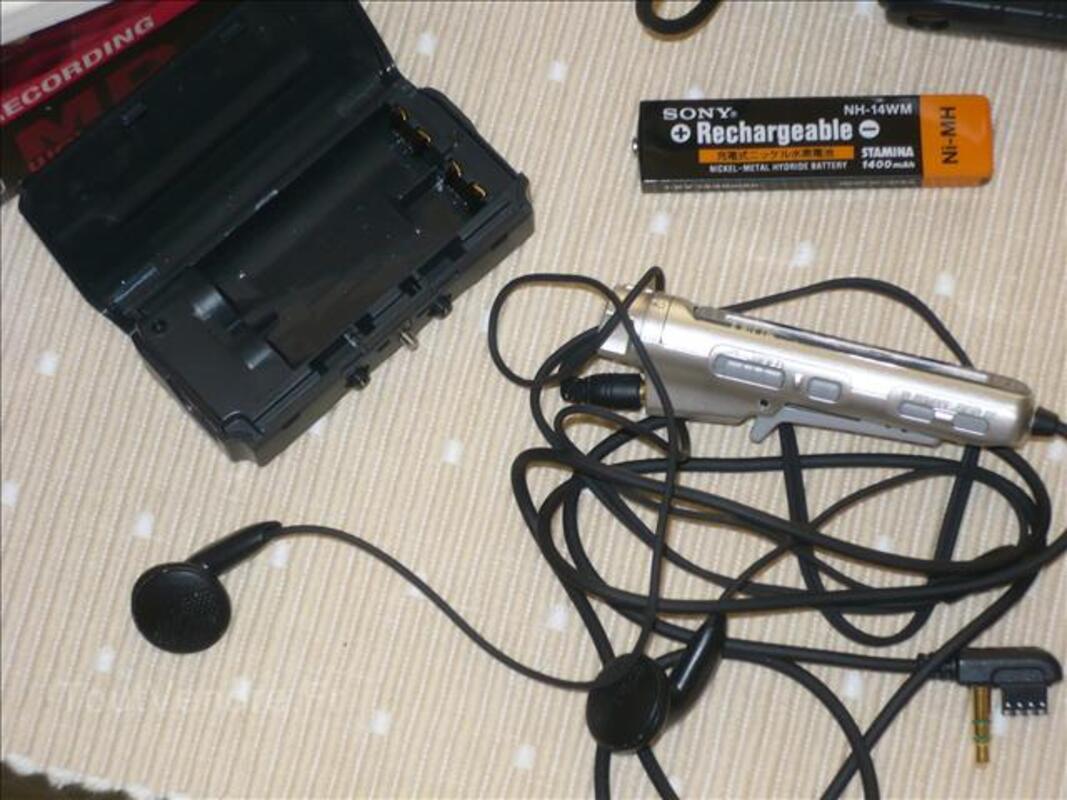 Minidisc lecteur enregistreur 71847440