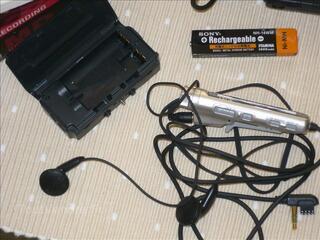 Minidisc lecteur enregistreur