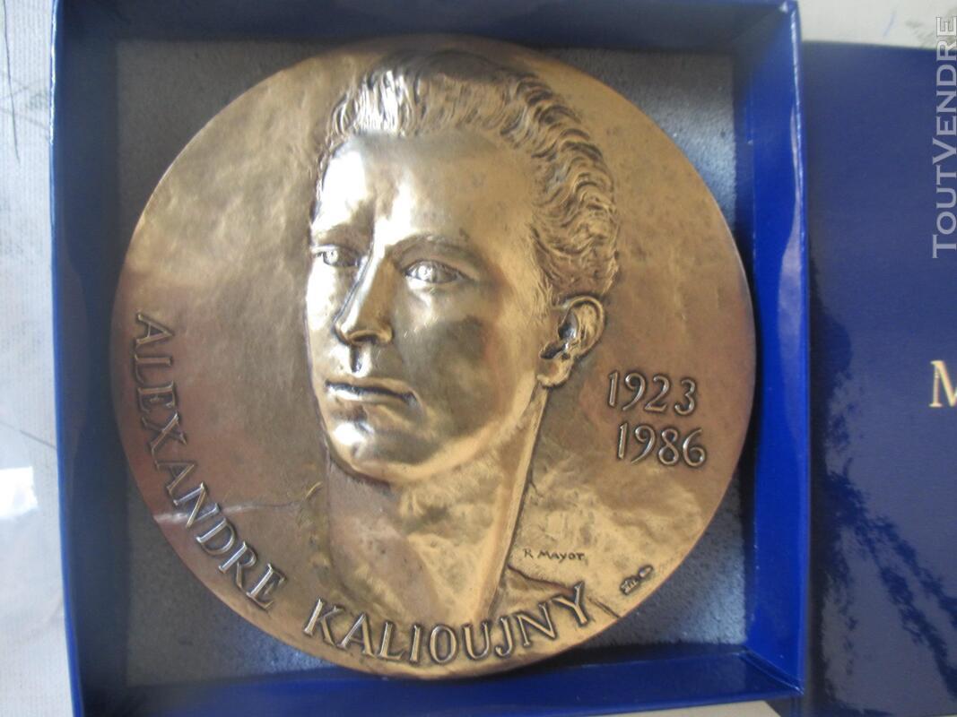 Monnaie de Paris Médaille en bronze d'Alexandre KALIOUJNY 187955545