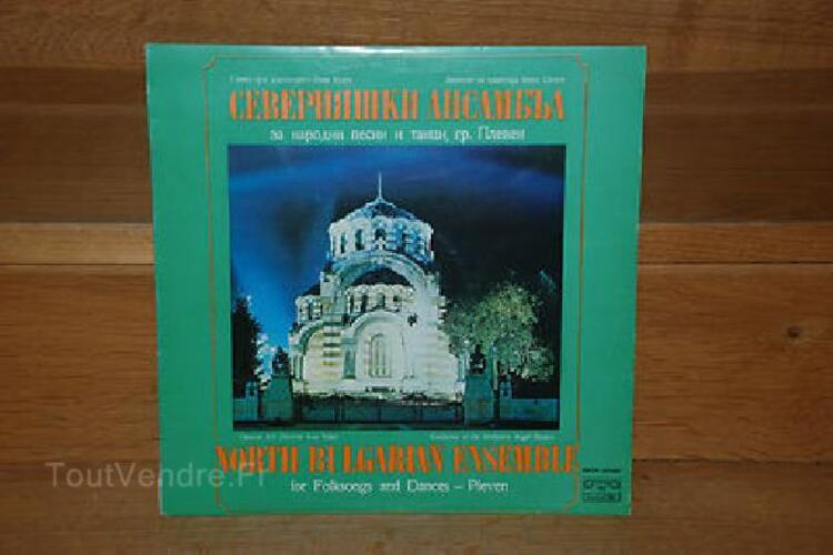 NORTH BULGARIAN ENSEMBLE: for folksongs and dances 90039845