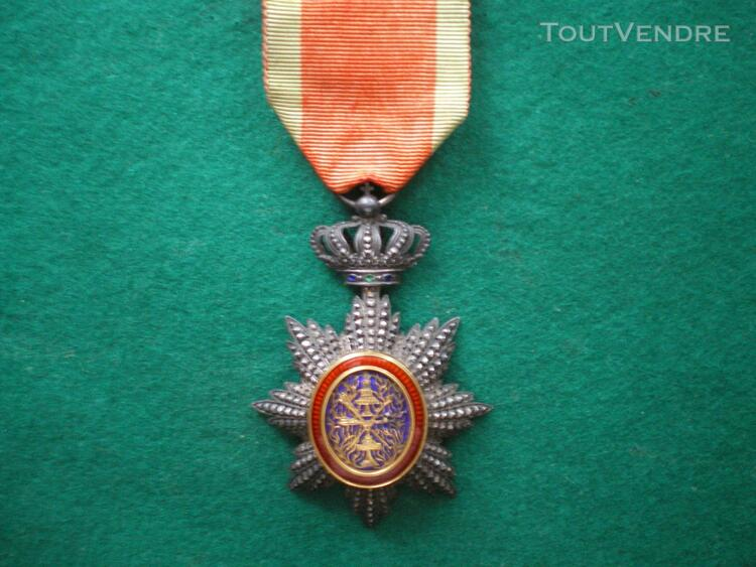 Ordre Royal du Cambodge. Royal Order of Cambodia. 140166464