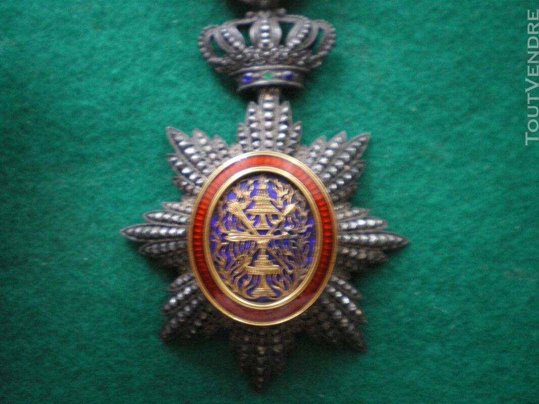 Ordre Royal du Cambodge. Royal Order of Cambodia. 140166465