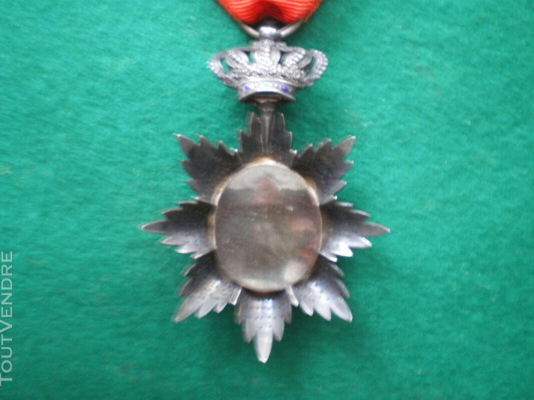 Ordre Royal du Cambodge. Royal Order of Cambodia. 140166466