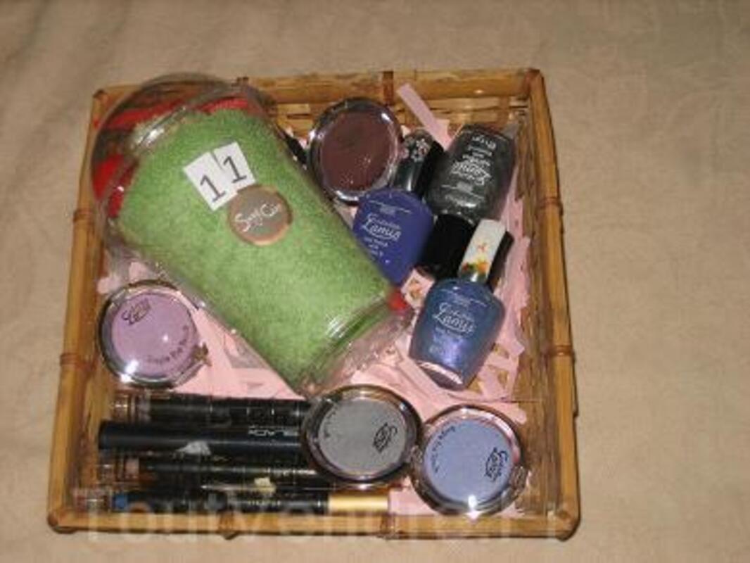 Panier cadeaux 21509889